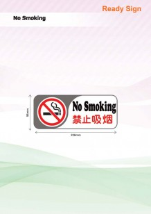 No Smoking (Rectangle)