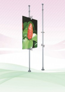 Boni Pole