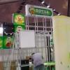 Fespa Asia 2011 - 3