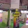 Fespa Asia 2011 - 7