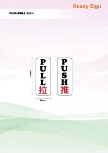 Push / Pull Sign