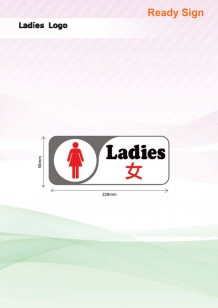 Ladies Sign (Rectangle)