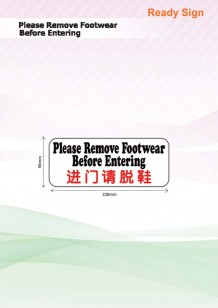 Please Remove Footwear
