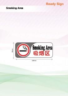 Smoking Area (Rectangle)