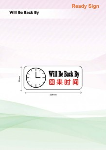 Will Be Back By (clock face)