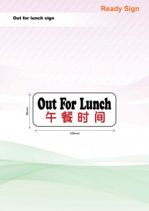Out For Lunch Sign (with chain)