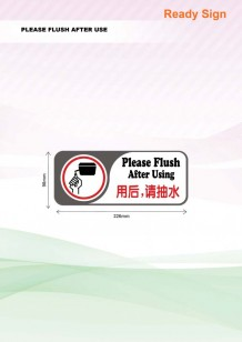 Please Flush After Using