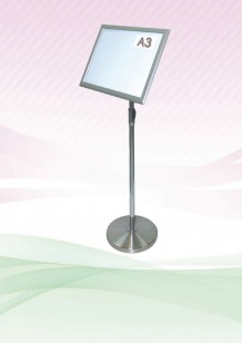 Rotatable BONI Ball Stand