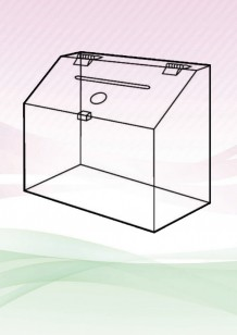 Box – Feedback / Suggestion
